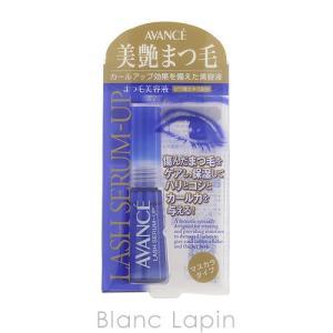 アヴァンセ AVANCE ラッシュセラム-アップ 10ml [300928]【メール便可】|blanc-lapin