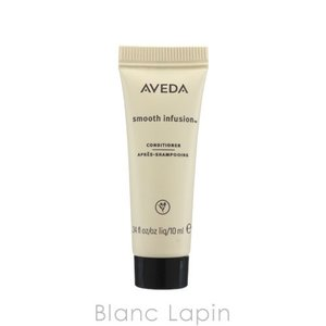 【ミニサイズ】 アヴェダ AVEDA スムーズインフュージョンコンディショナー 10ml [063959]【メール便可】|blanc-lapin