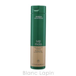 アヴェダ AVEDA サップモスウェイトレスハイドレーションシャンプー 400ml [001936]|blanc-lapin