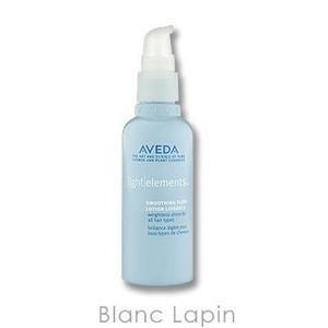 アヴェダ AVEDA ライトエレメンツスムージングフルイド 100ml [815779]|blanc-lapin
