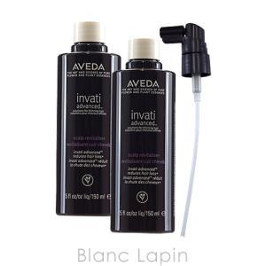 アヴェダ AVEDA インヴァティアドバンスヘア&スカルプエッセンスデュオセット 150mlx2 [977361]|blanc-lapin