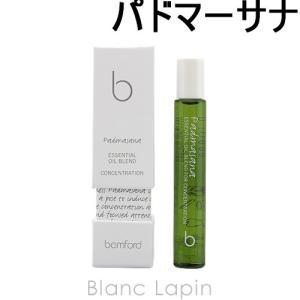 バンフォード BAMFORD ロールオンフレグランスオイルパドマーサナ コンセントレーション 8ml [537438]|blanc-lapin