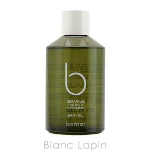バンフォード BAMFORD ゼラニウムバスオイル 250ml [042742]|blanc-lapin