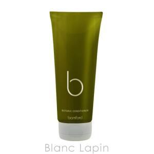 バンフォード BAMFORD ボタニックコンディショナー 200ml [042681]|blanc-lapin