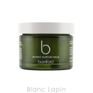 バンフォード BAMFORD ボタニックボディバーム 60ml [731671]|blanc-lapin