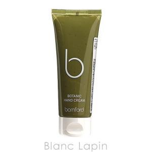 バンフォード BAMFORD ボタニックハンドクリーム 75ml [042667]|blanc-lapin