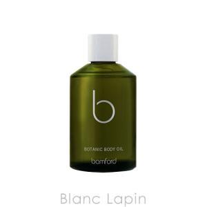 バンフォード BAMFORD ボタニックボディオイル 125ml [042735]|blanc-lapin