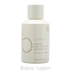 バンフォード BAMFORD オーガニックベビーバス&マッサージオイル 100ml [731688]|blanc-lapin
