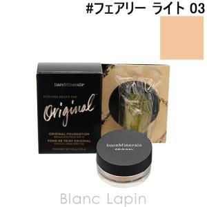 【ミニサイズ】 ベアミネラル bareminerals オリジナルファンデーション SPF15・PA++ #フェアリー ライト 03 0.3g [506019]【メール便可】|blanc-lapin