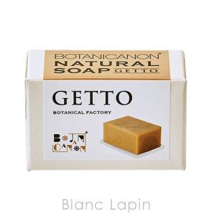 ボタニカノン BOTANICANON ナチュラルソープ月桃 100g [280230]|blanc-lapin