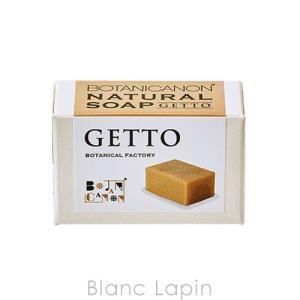 ボタニカノン BOTANICANON ナチュラルソープ月桃 33g [280223]【メール便可】 blanc-lapin