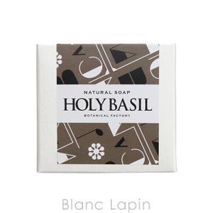ボタニカノン BOTANICANON ナチュラルソープホーリーバジル 45g [121724]【メール便可】|blanc-lapin