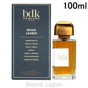 ビーディーケーパルファム BDK Parfums ウッドジャスマン EDP 100ml [450054]【hawks202110】 blanc-lapin