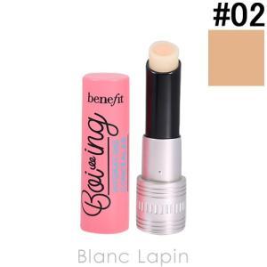 ベネフィット benefit ボイイングハイドレーティングコンシーラー #02 / 3.5g [080264]【メール便可】|blanc-lapin