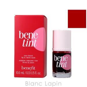 ベネフィット benefit ベネティント 10ml [070432]|blanc-lapin