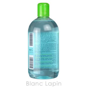 ビオデルマ BIODERMA セビウムH2O 500ml [645851/650677/335465]|blanc-lapin|02