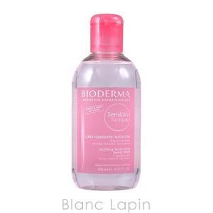 ビオデルマ BIODERMA サンシビオダーマローションD 250ml [655418]|blanc-lapin