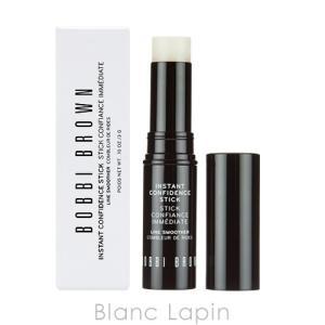 ボビイブラウン BOBBI BROWN インスタントコンフィデンススティック 3g [147994]【メール便可】 blanc-lapin