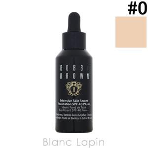 ボビイブラウン BOBBI BROWN インテンシブスキンセラムファンデーションSPF40PA++++ #0 ポーセリン 30ml [145044]|blanc-lapin