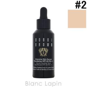 ボビイブラウン BOBBI BROWN インテンシブスキンセラムファンデーションSPF40PA++++ #2 サンド 30ml [144955]|blanc-lapin