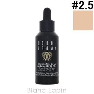 ボビイブラウン BOBBI BROWN インテンシブスキンセラムファンデーションSPF40PA++++ #2.5 ウォームサンド 30ml [145075]|blanc-lapin