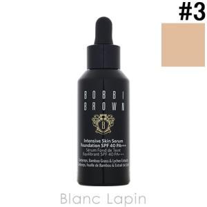 ボビイブラウン BOBBI BROWN インテンシブスキンセラムファンデーションSPF40PA++++ #3 ベージュ 30ml [144962]|blanc-lapin