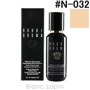 ボビイブラウン BOBBI BROWN インテンシブスキンセラムファンデーションSPF40 #N-032 サンド 30ml [201740]|blanc-lapin
