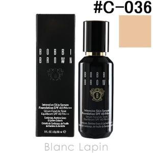 ボビイブラウン BOBBI BROWN インテンシブスキンセラムファンデーションSPF40 #C-036 クールサンド 30ml [201955]|blanc-lapin