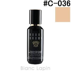 【箱・外装不良】ボビイブラウン BOBBI BROWN インテンシブスキンセラムファンデーションSPF40 #C-036 30ml [201955]【アウトレットキャンペーン】|blanc-lapin