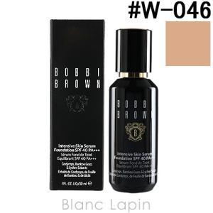 ボビイブラウン BOBBI BROWN インテンシブスキンセラムファンデーションSPF40 #W-046 ウォームベージュ 30ml [201870]|blanc-lapin