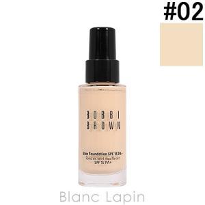 ボビイブラウン BOBBI BROWN スキンファンデーション SPF15PA+ #2 サンド 30ml [064727]|blanc-lapin