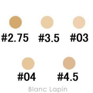 ボビイブラウン BOBBI BROWN スキンファンデーション SPF15PA+ #2 サンド 30ml [064727]|blanc-lapin|03
