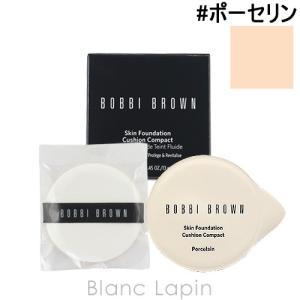 ボビイブラウン BOBBI BROWN スキンファンデーションクッションコンパクトSPF50/PA+++ レフィル #01 ポーセリン 13g [166711]【メール便可】|blanc-lapin