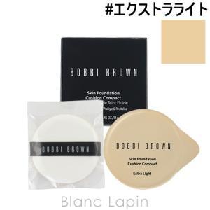 ボビイブラウン BOBBI BROWN スキンファンデーションクッションコンパクトSPF50/PA+++ レフィル #02 エクストラライト 13g [166728]【メール便可】|blanc-lapin