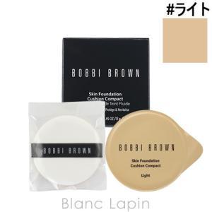 ボビイブラウン BOBBI BROWN スキンファンデーションクッションコンパクトSPF50/PA+++ レフィル #03 ライト 13g [166735]【メール便可】|blanc-lapin