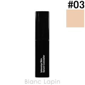 ボビイブラウン BOBBI BROWN インテンシブスキンセラムコンシーラー #03 ウォームアイボリー 7ml [145662]【メール便可】|blanc-lapin