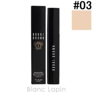 ボビイブラウン BOBBI BROWN インテンシブスキンセラムコンシーラー #03 ウォームアイボリー 6ml [238159]【メール便可】|blanc-lapin