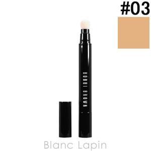 ボビイブラウン BOBBI BROWN リタッチングワンド #03 ライト 3.1ml [170435]【メール便可】|blanc-lapin