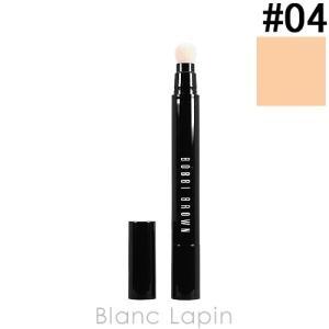ボビイブラウン BOBBI BROWN リタッチングワンド #04 ライトトゥミディアム 3.1ml [170442]【メール便可】|blanc-lapin