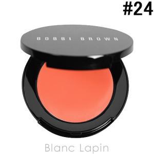 ボビイブラウン BOBBI BROWN ポットルージュN #24 フレッシュメロン 3.7ml [097152]【メール便可】 blanc-lapin