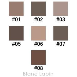 ボビイブラウン BOBBI BROWN パーフェクトリーディファインドロングウェアブローペンシル #06 トープ 0.33g [146621]【メール便可】 blanc-lapin 02