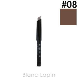 ボビイブラウン BOBBI BROWN パーフェクトリーディファインドロングウェアブローペンシル レフィル #08 リッチブラウン 0.35g [226989]【メール便可】|blanc-lapin