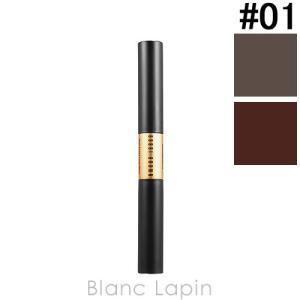 ボビイブラウン BOBBI BROWN デュアルエンドロングウェアリキッドライナー #01 チョコラート/フリザンテ 2.3ml [194097]【メール便可】|blanc-lapin