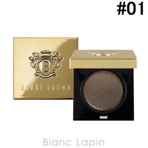 ボビイブラウン BOBBI BROWN リュクスアイシャドウリッチラスター #01 リキッドマーキュリー 2.5g [196572]【メール便可】|blanc-lapin
