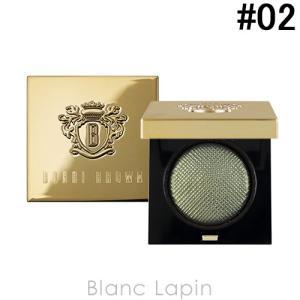 ボビイブラウン BOBBI BROWN リュクスアイシャドウリッチラスター #02 ポイズンアイビー 2.5g [196589]【メール便可】|blanc-lapin