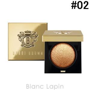 ボビイブラウン BOBBI BROWN リュクスアイシャドウリッチスパークル #02 サンフレア 2.5g [196664]【メール便可】|blanc-lapin