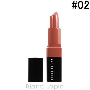 ボビイブラウン BOBBI BROWN クラッシュドリップカラー #02 ベア 3.4g [186245]【メール便可】|blanc-lapin