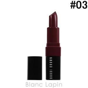 ボビイブラウン BOBBI BROWN クラッシュドリップカラー #03 ブラックベリー 3.4g [186252]【メール便可】|blanc-lapin