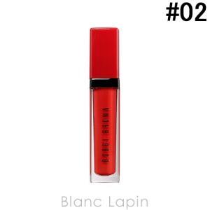 ボビイブラウン BOBBI BROWN クラッシュドリキッドリップ #02 ビッグアップル 6ml [214825]【メール便可】 blanc-lapin