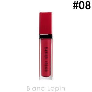 ボビイブラウン BOBBI BROWN クラッシュドリキッドリップ #08 メインスクイーズ 6ml [214887]【メール便可】|blanc-lapin